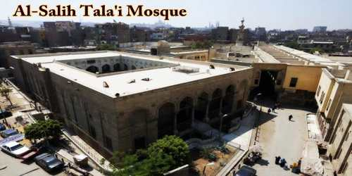 A Visit To A Historical Place/Building (Al-Salih Tala'i Mosque)
