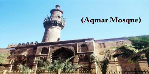 A Visit To A Historical Place/Building (Aqmar Mosque)