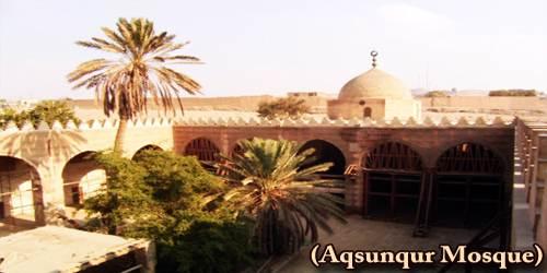 A Visit To A Historical Place/Building (Aqsunqur Mosque)