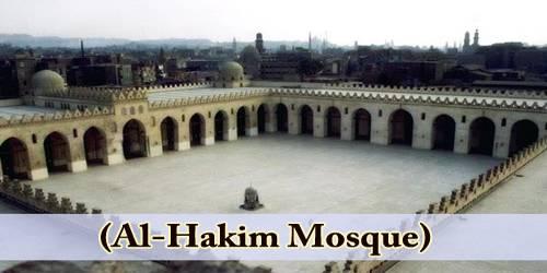A Visit To A Historical Place/Building (Al-Hakim Mosque)