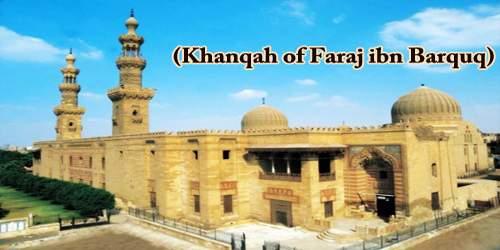 A Visit To A Historical Place/Building (Khanqah of Faraj ibn Barquq)