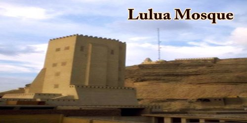 A Visit To A Historical Place/Building (Lulua Mosque)