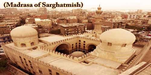 A Visit To A Historical Place/Building (Madrasa of Sarghatmish)