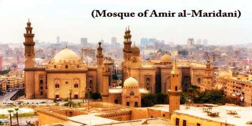 A Visit To A Historical Place/Building (Mosque of Amir al-Maridani)