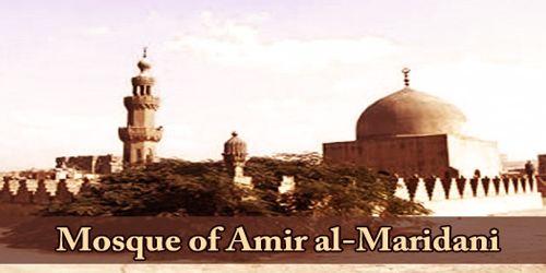 Mosque of Amir al-Maridani