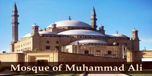 A Visit To A Historical Place/Building (Mosque of Muhammad Ali)
