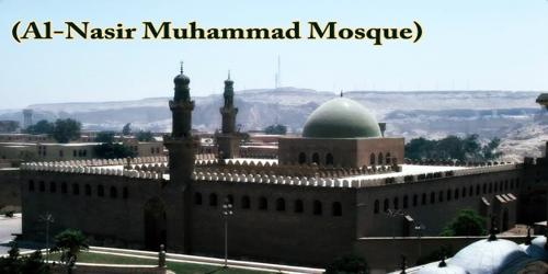 A Visit To A Historical Place/Building (Al-Nasir Muhammad Mosque)