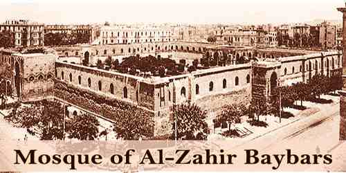 A Visit To A Historical Place/Building (Mosque of Al-Zahir Baybars)