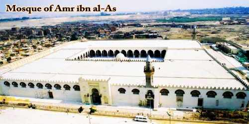 A Visit To A Historical Place/Building (Mosque of Amr ibn al-As)
