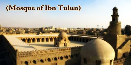 A Visit To A Historical Place/Building (Mosque of Ibn Tulun)