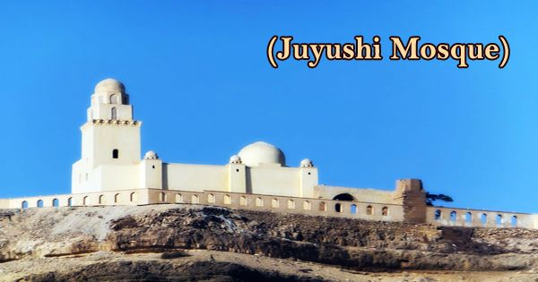 A Visit To A Historical Place/Building (Juyushi Mosque)