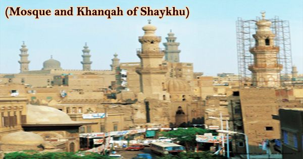 A Visit To A Historical Place/Building (Mosque and Khanqah of Shaykhu)