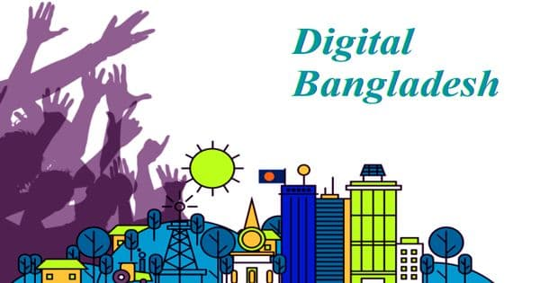 Digital Bangladesh – aim of achieving
