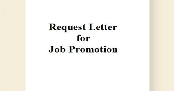 Request Letter for Job Promotion