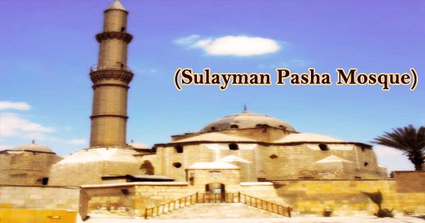 A Visit To A Historical Place/Building (Sulayman Pasha Mosque)
