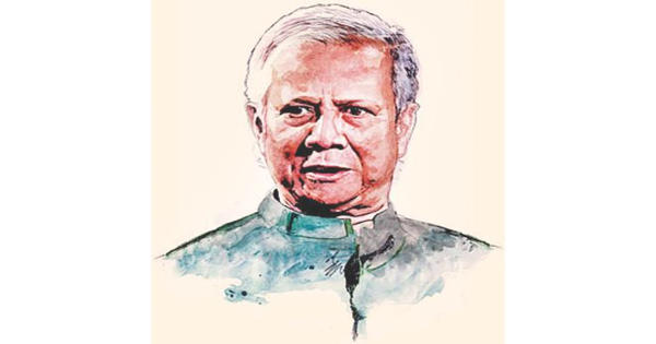 The First Nobel Prize Winner of Bangladesh – Dr. Muhammad Yunus