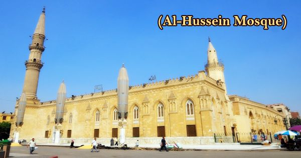 A Visit To A Historical Place/Building (Al-Hussein Mosque)
