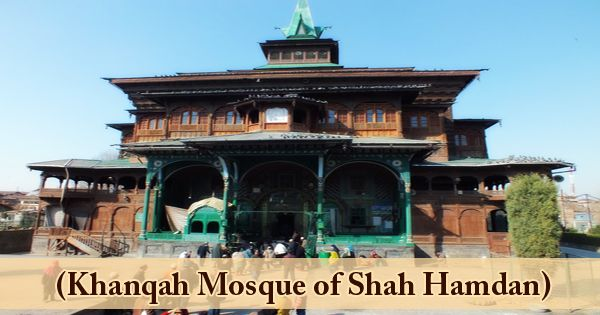 A Visit To A Historical Place/Building (Khanqah Mosque of Shah Hamdan)