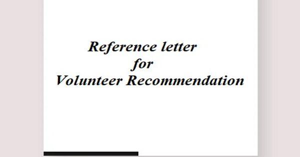 Reference letter for Volunteer Recommendation