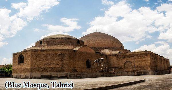 A Visit To A Historical Place/Building (Blue Mosque, Tabriz)