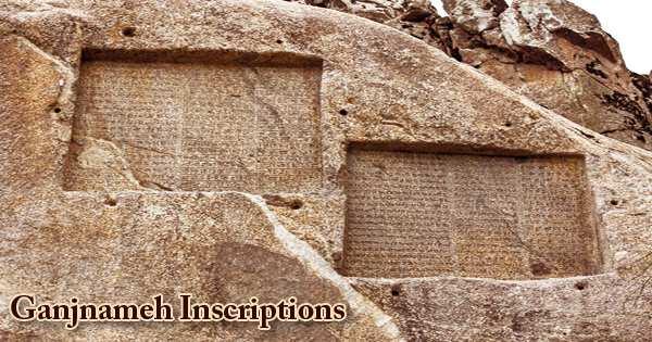 Ganjnameh Inscriptions, Hamadan, Iran