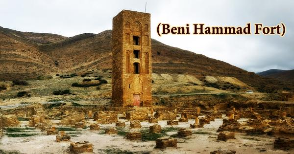 A Visit To A Historical Place/Building (Beni Hammad Fort)
