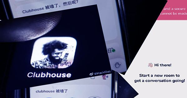 The clubhouse is now blocked in China after a brief uncensored period