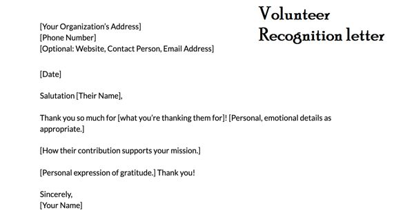 Volunteer Recognition Letter
