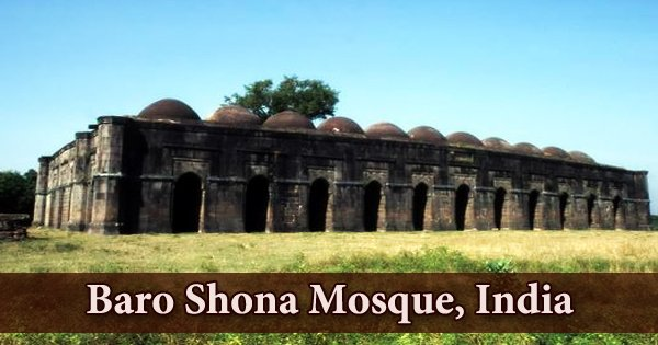 A visit to a historical place/building (Baro Shona Mosque, India)