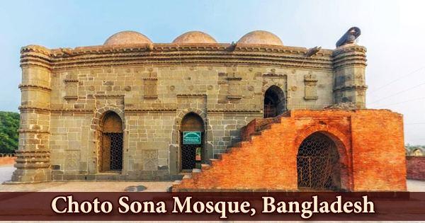 Choto Sona Mosque, Bangladesh