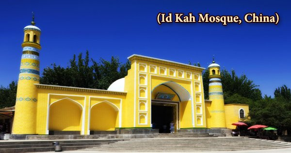 A visit to a historical place/building (Id Kah Mosque, China)