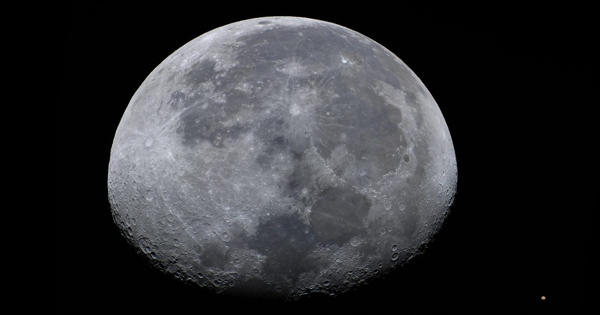 Moon has been Completely Mapped and Uniformly Classified