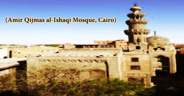 A visit to a historical place/building (Amir Qijmas al-Ishaqi Mosque, Cairo)