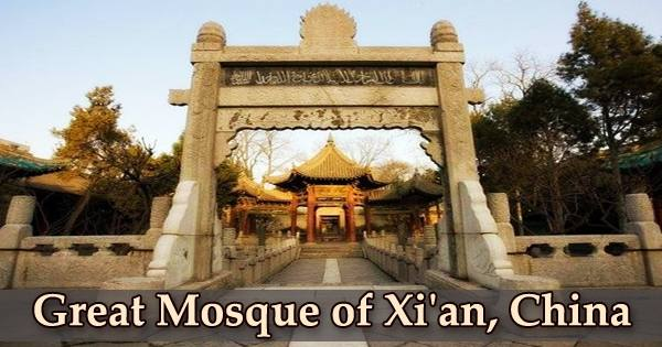 A visit to a historical place/building (Great Mosque of Xi'an, China)