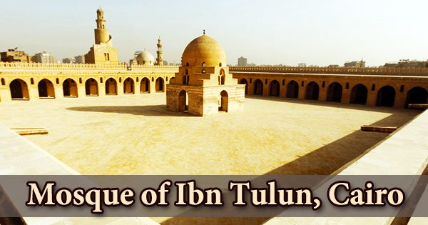 A visit to a historical place/building (Mosque of Ibn Tulun, Cairo)
