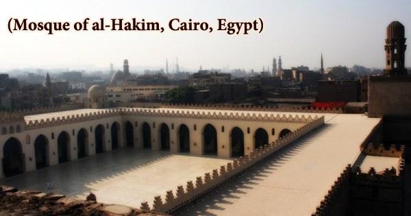 Mosque of al-Hakim, Cairo, Egypt