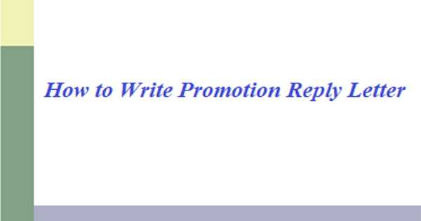How to Write Promotion Reply Letter