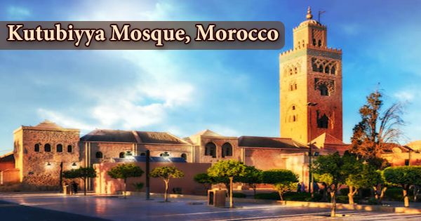 A visit to a historical place/building (Kutubiyya Mosque, Morocco)