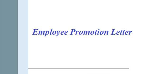 Sample Employee Promotion Letter Format