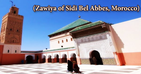 A visit to a historical place/building (Zawiya of Sidi Bel Abbes, Morocco)